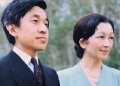 Emperor Akihito and Empress Michiko of Japan as a young couple