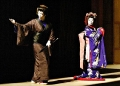 kabuki performance in Hawaii