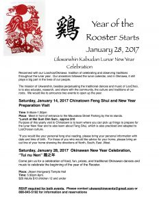 Ukwanshin Kabudan Lunar New Year Celebration in 2017