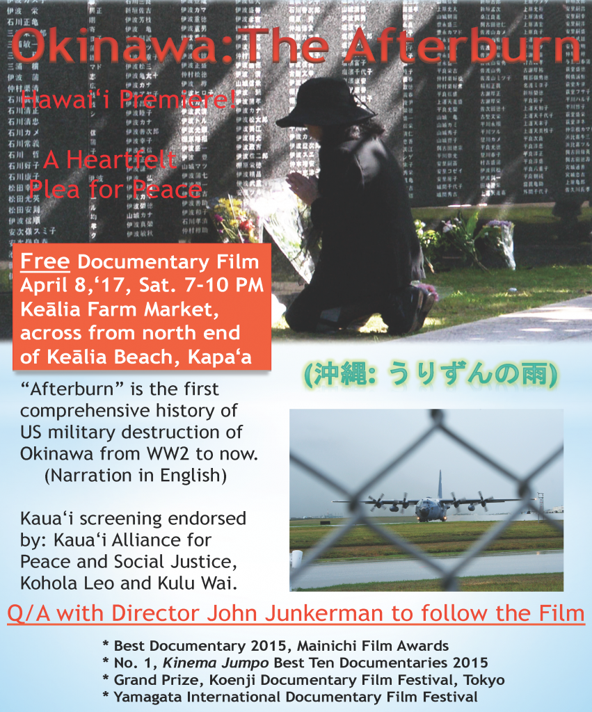 Flyer of Okinawa: The afterburn film screening in Kaua'i