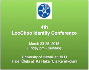 2018 LooCoo Identity Conference  announcement