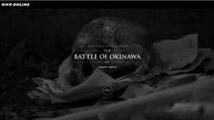 Image of the NHK's site titled the Battle of Okinawa
