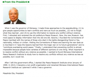 A photo of Prof. Masahide Ota of the Okinawa Internatioanl Peace Research Institute
