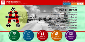 Top page of the Okinawa City's Web Histreet