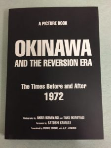 Okinawa and the reversion era