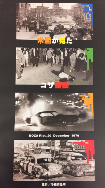 Front cover of Koza riot as seen by the U.S.