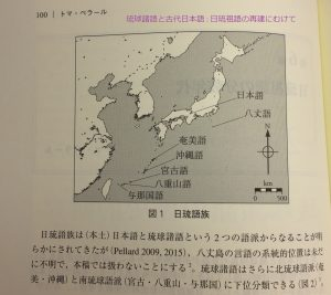 Ryukyuan Language Book