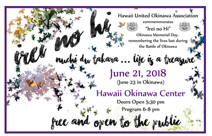 Okinawa Memorial Day Event by Hawaii United Okinawa