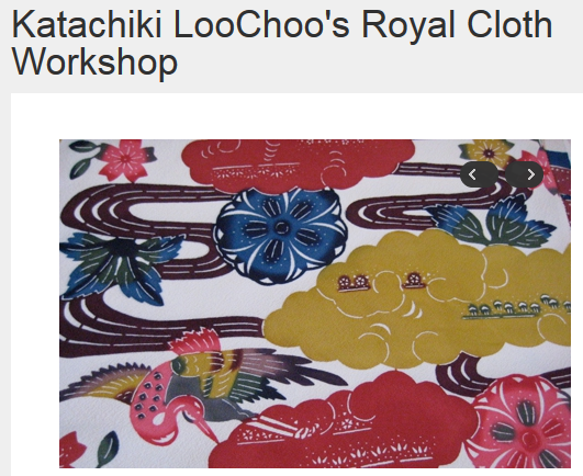 Okinawan textile workshop