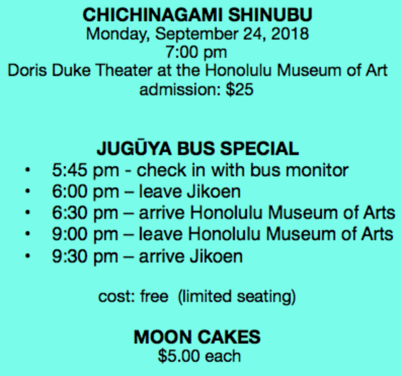 Bus schedule for Juguya event at Honolulu Museum of Art
