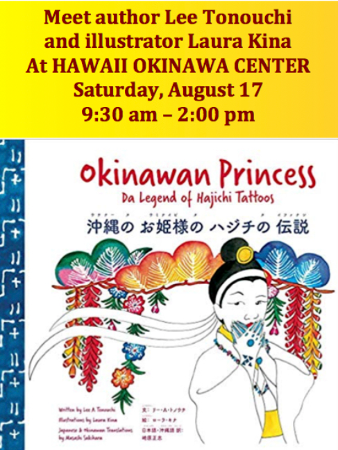 HUOA Okinawan Princess book signing event