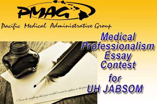 medical ethics essay competition